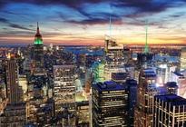 Современный город